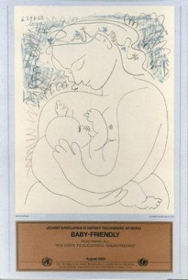 赤ちゃんにやさしい病院(BFH認定証)